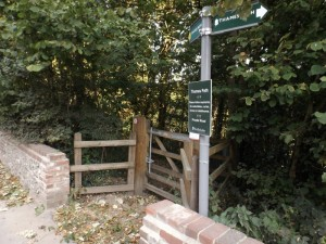 New gate on the main road